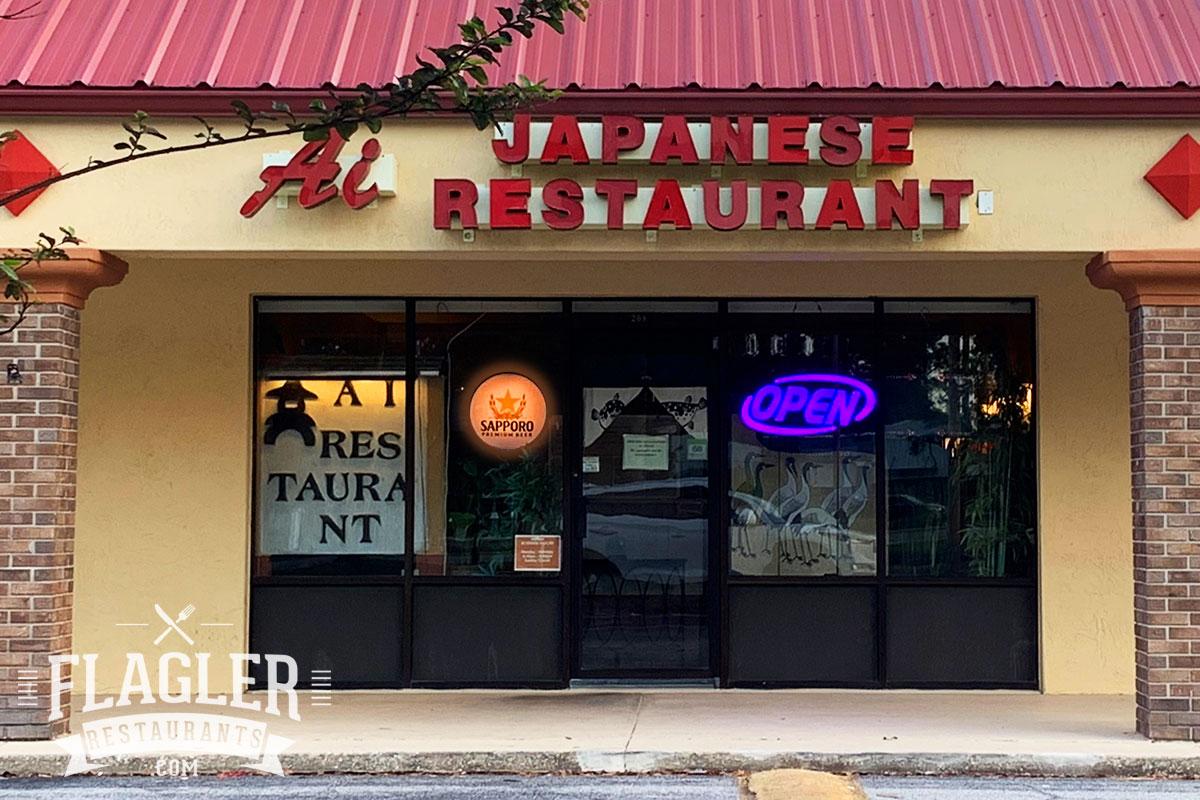 Ai Japanese Restaurant, Palm Coast